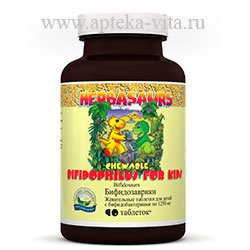 Бифидозаврики / Chewable Bifidophilus for Kids